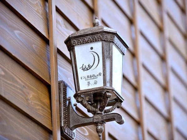 むうのロゴが入った街灯です。