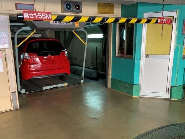 立体駐車場※サイズ制限あり