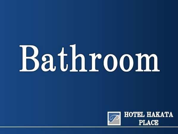 ■Bathroom■