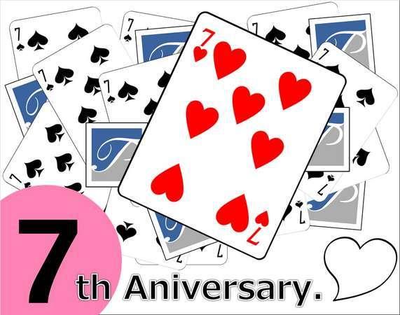 ■7thAnniversary■2019.9月、ホテル博多プレイスはOPEN7周年を迎えます。