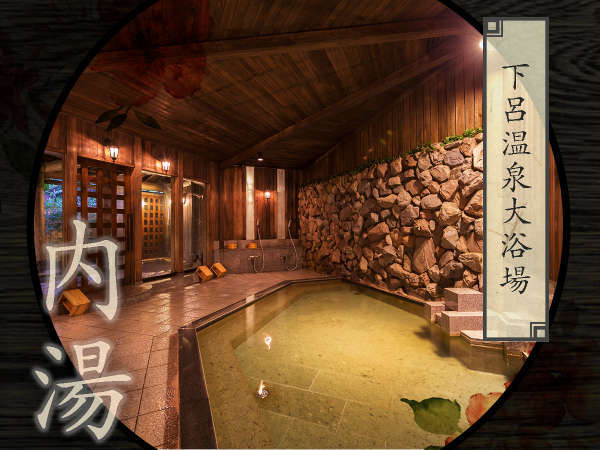 ■下呂温泉■日本三名泉の一つ――天然の石鹸と呼ばれ、湯上りの肌はきめ細やか・・・