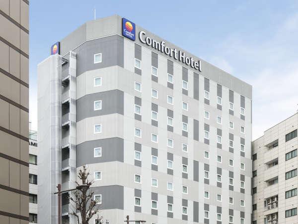 コンフォートホテル東京東神田は、JR馬喰町駅2番出口より徒歩約4分!