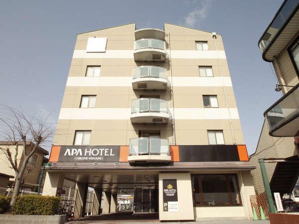 ホテル外観、彦根駅から車10分、長浜へは約30分、ビジネス・観光にご利用下さい