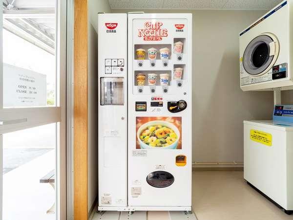 コインランドリールームにはインスタントヌードルの自販機があります。営業時間 8:00~23:00
