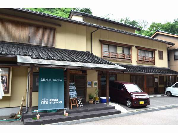 ゲストハウス外観。Appearance of the guest house from the outside.