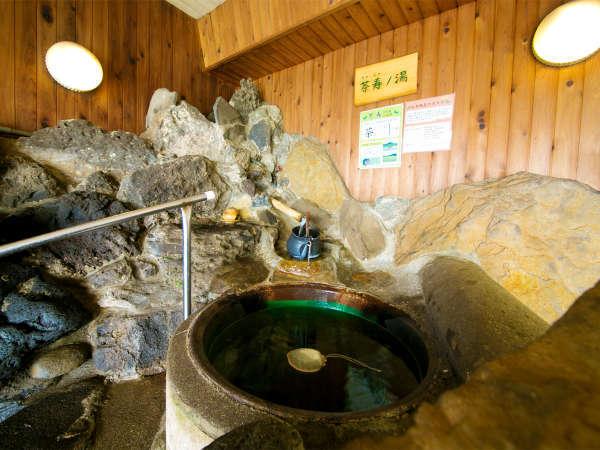 ◆茶寿の湯◆健康に最適なお茶と、108歳のお祝いの言葉「茶寿」をかけて健康促進!