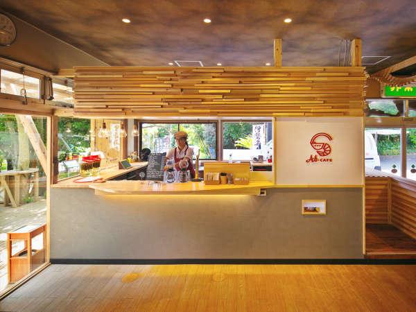 ◆ABカフェ◆ロビーでもウッドデッキでもゆっくりとカフェタイムをお楽しみいただけます