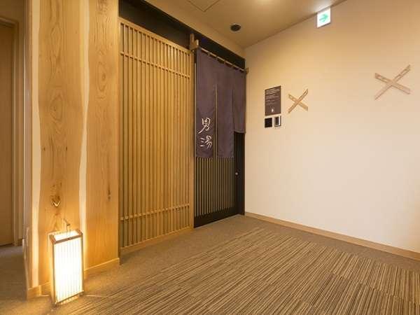 ◆11階男性大浴場 青の暖簾が目印
