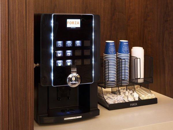 ロビー・ラウンジ/コーヒーマシン/ご自由にお召し上がりください