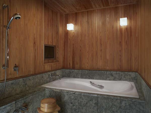「モダン ジャパニーズ スイート」バスルームの一例