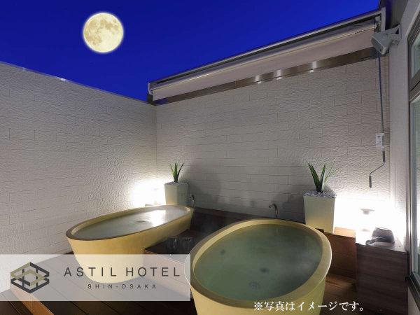 <6F最上階>男女別露天風呂でお月様を眺めながらリラックス