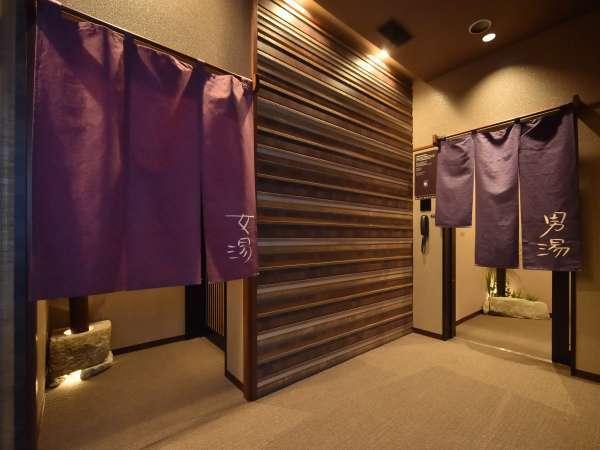 【男性・女性大浴場】