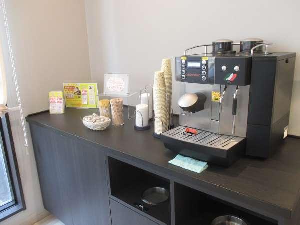 【1Fロビースペース】時間限定にて無料のコーヒーをご提供しております