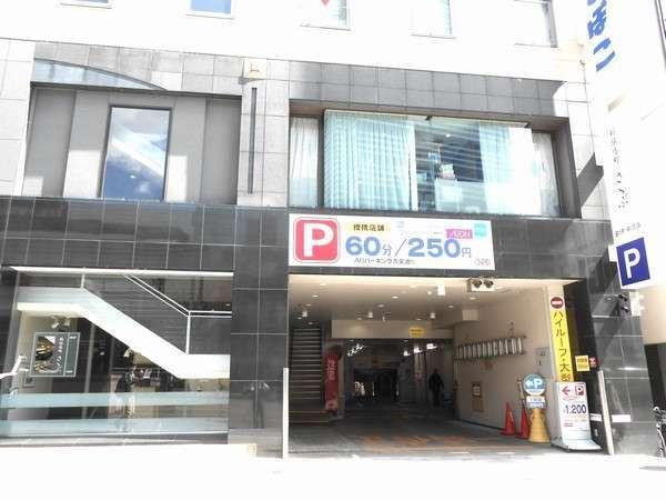 ホテル委託のパーキング、車格制限あり、先着制にて、1泊¥1,000-