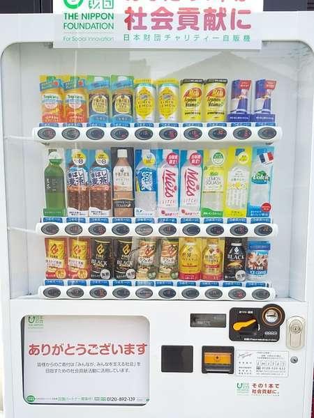 ホテル 自動販売機