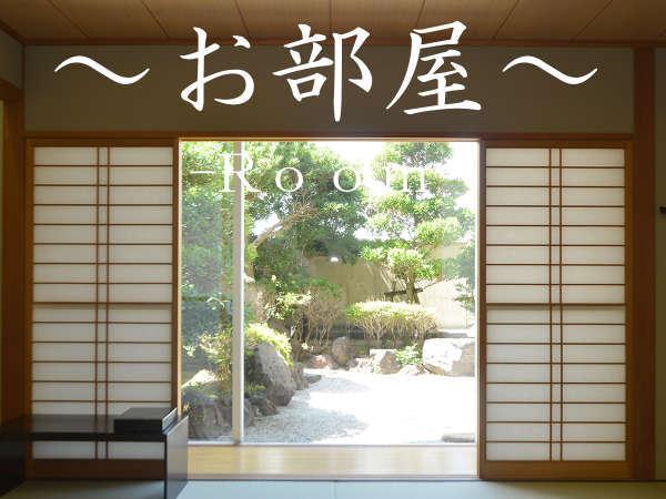 【お部屋のご紹介】和室や洋室、スイートルームまで、様々な部屋をご用意しております