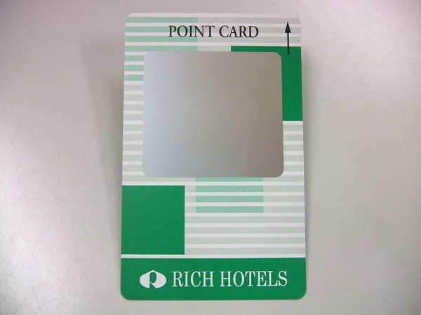 【リッチポイントカード】500ポイント貯めて5000円キャッシュバック
