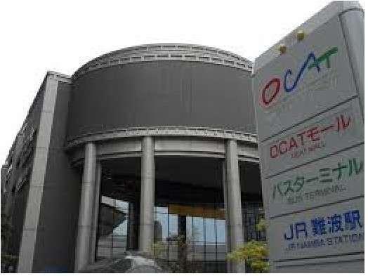 【OCAT】JR難波駅