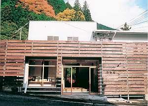 天川村の入口に位置するアットホームなお宿