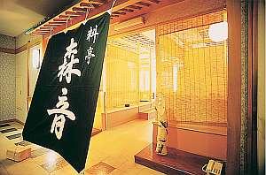 Hotel Kitafukuro