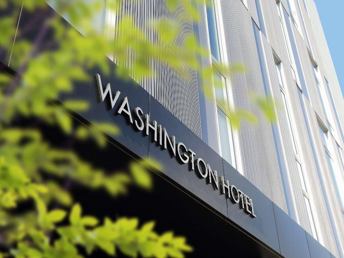 ワシントンホテルのロゴが目印♪