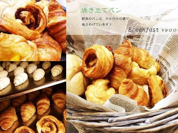 当館では毎朝朝食用のパンを焼きあげています♪♪