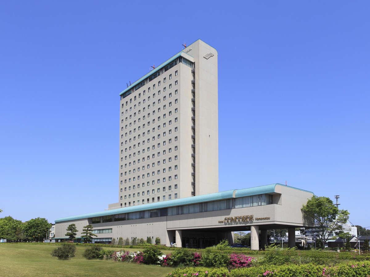 緑豊かな浜松城公園に隣接するホテルコンコルド浜松。コンビニ徒歩1分。スタバ徒歩1分。
