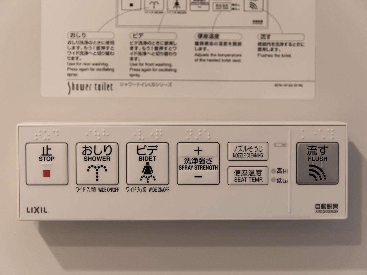 Hotel Wbf Tokyo Asakusa Hotels Rooms Rates Tiger Rice Cooker Wiring Diagram Prev Next