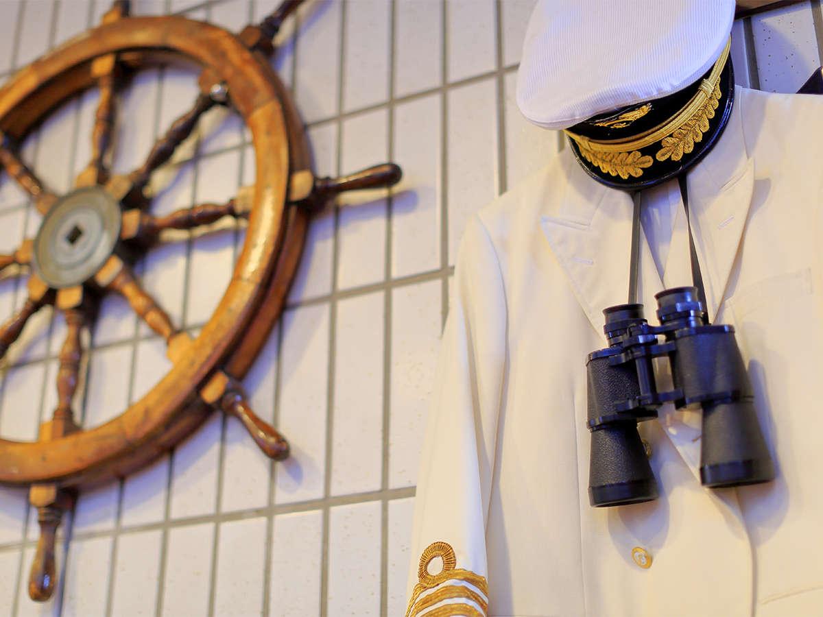 ■制服貸し出しOK♪■船員さん気分でお子様・ご友人と一緒に思いでを写真に収めませんか?
