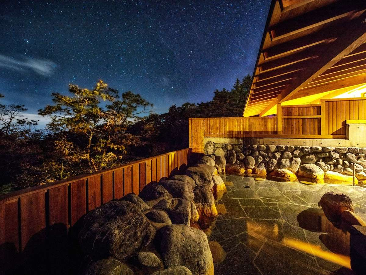 夜には満天の星を眺めながらのご入浴を