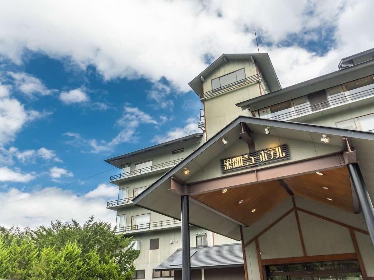 澄んだ空と外観。空高く澄んだ青空。黒部ビューホテルでのひととき。