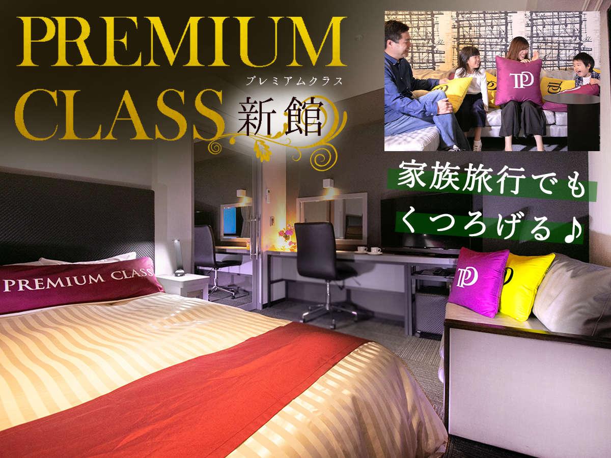 都城グリーンホテルへようこそ!1人旅・ご家族でのご利用をお待ちしております!