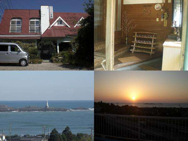 写真右上、玄関です。写真左下、右下、大部屋から見える灯台と海から上る朝日です。