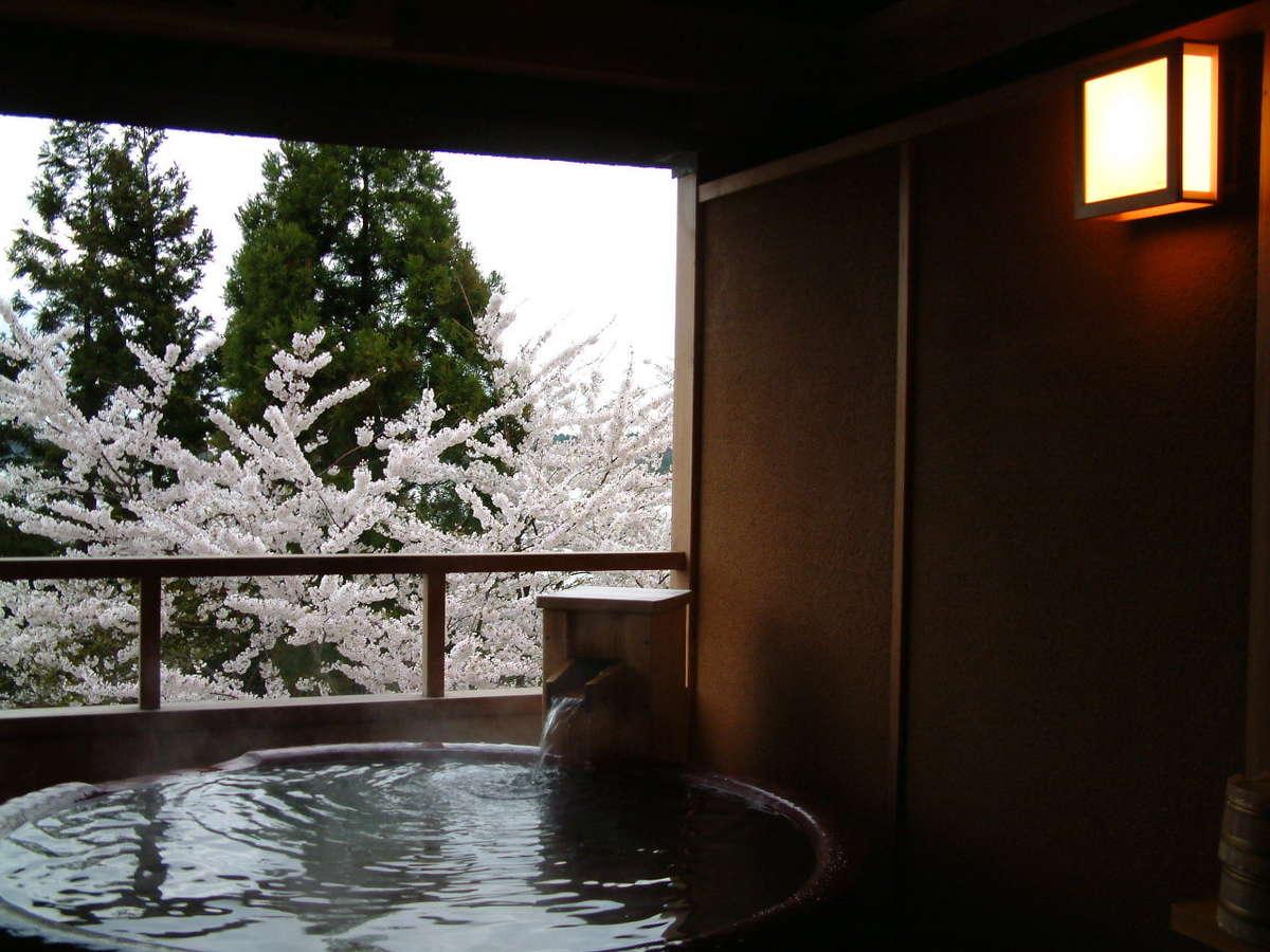 *本館二階桜の貸切露天風呂