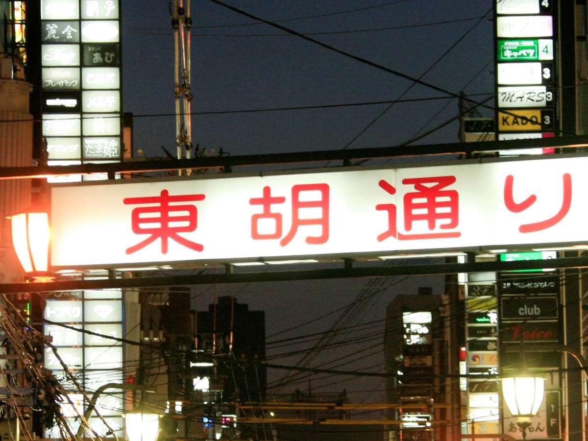ViaInn Hiroshimakanayamacho