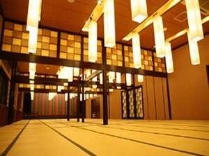 Shonanenoshima Oryoriryokan Ebisuya