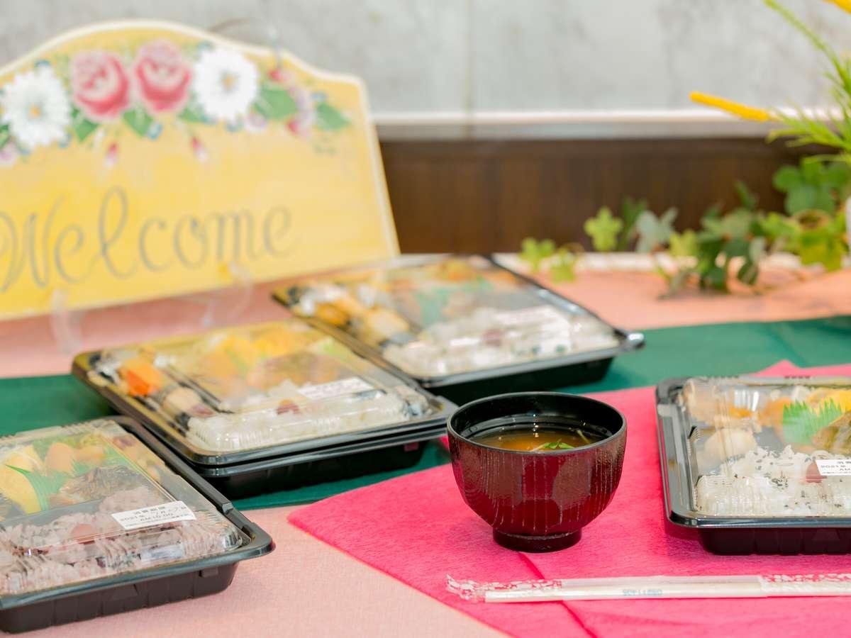 ★朝食無料サービス★現在、新型コロナウイルス感染拡大に伴い、お弁当をご提供させて頂いております。