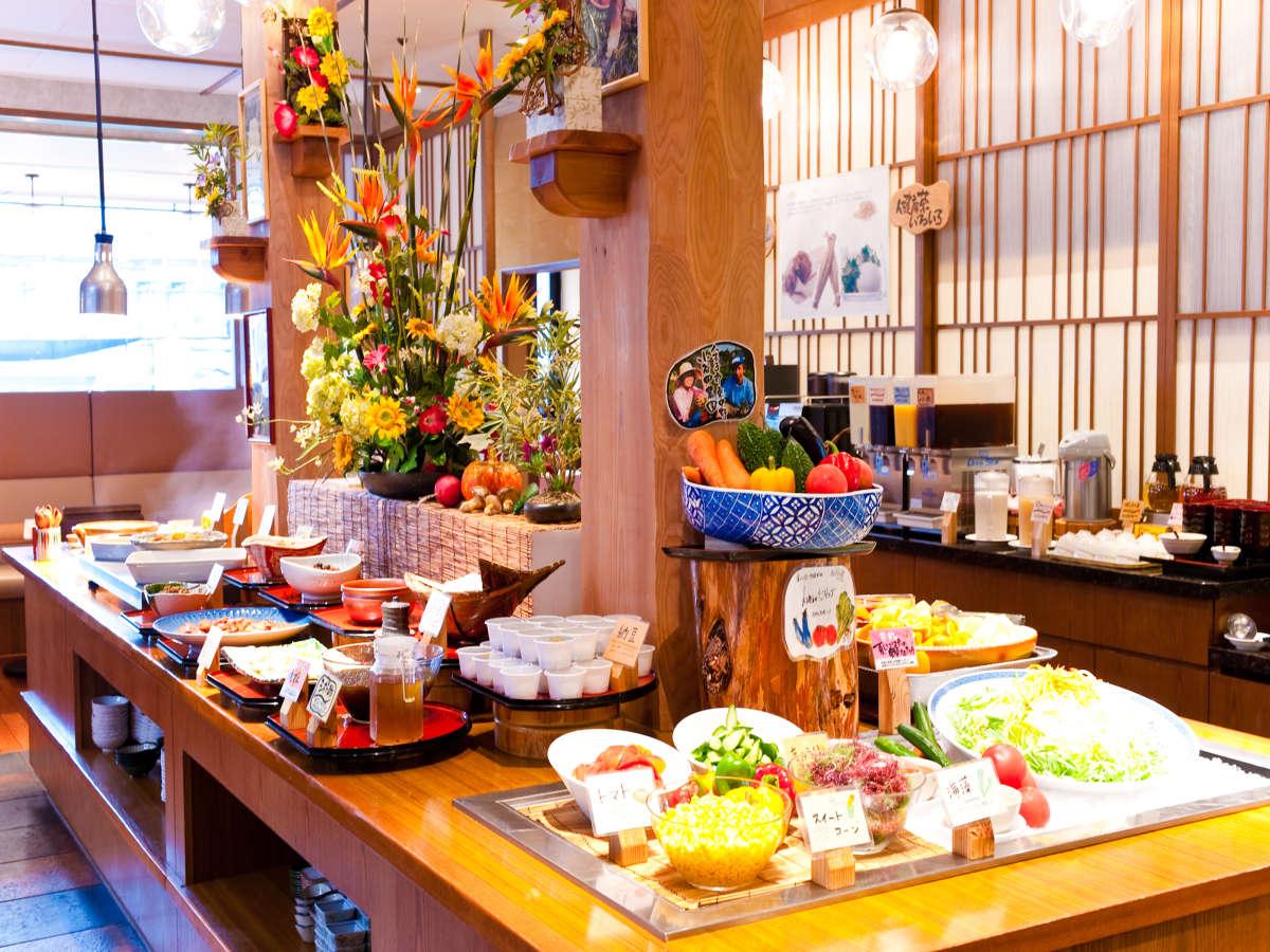 【レストランあけびの実】自然派ビュッフェ朝食