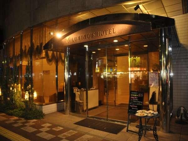 神戸ルミナスホテル入口