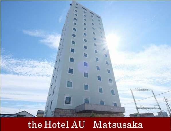 新・外観 (松阪で一番高い建物)