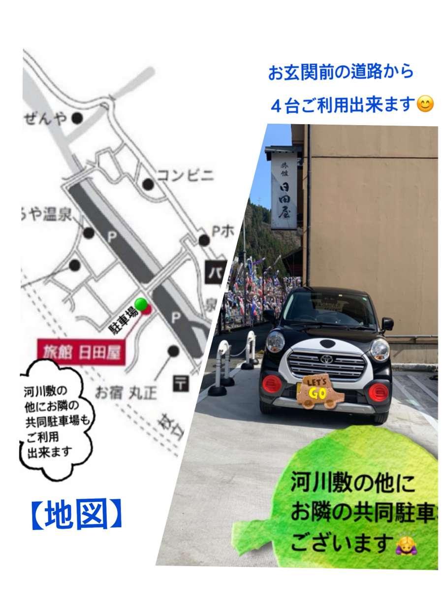 河川敷の他にもお隣の共同駐車場もご利用出来ます(^人^)