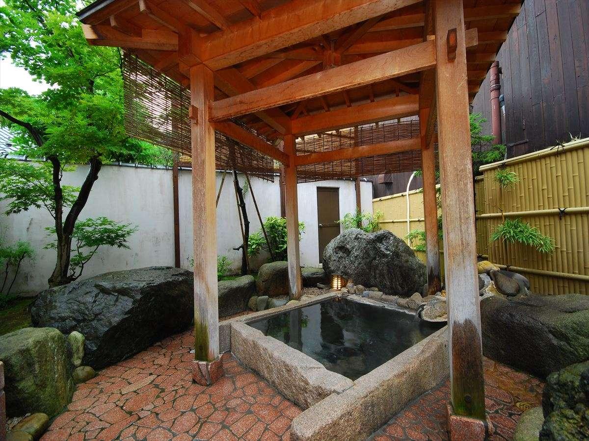 源泉貸切風呂「外の湯」