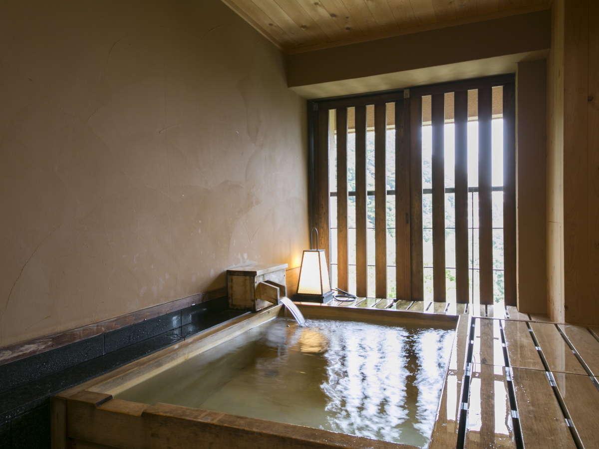 温泉半露天風呂付「特別室」