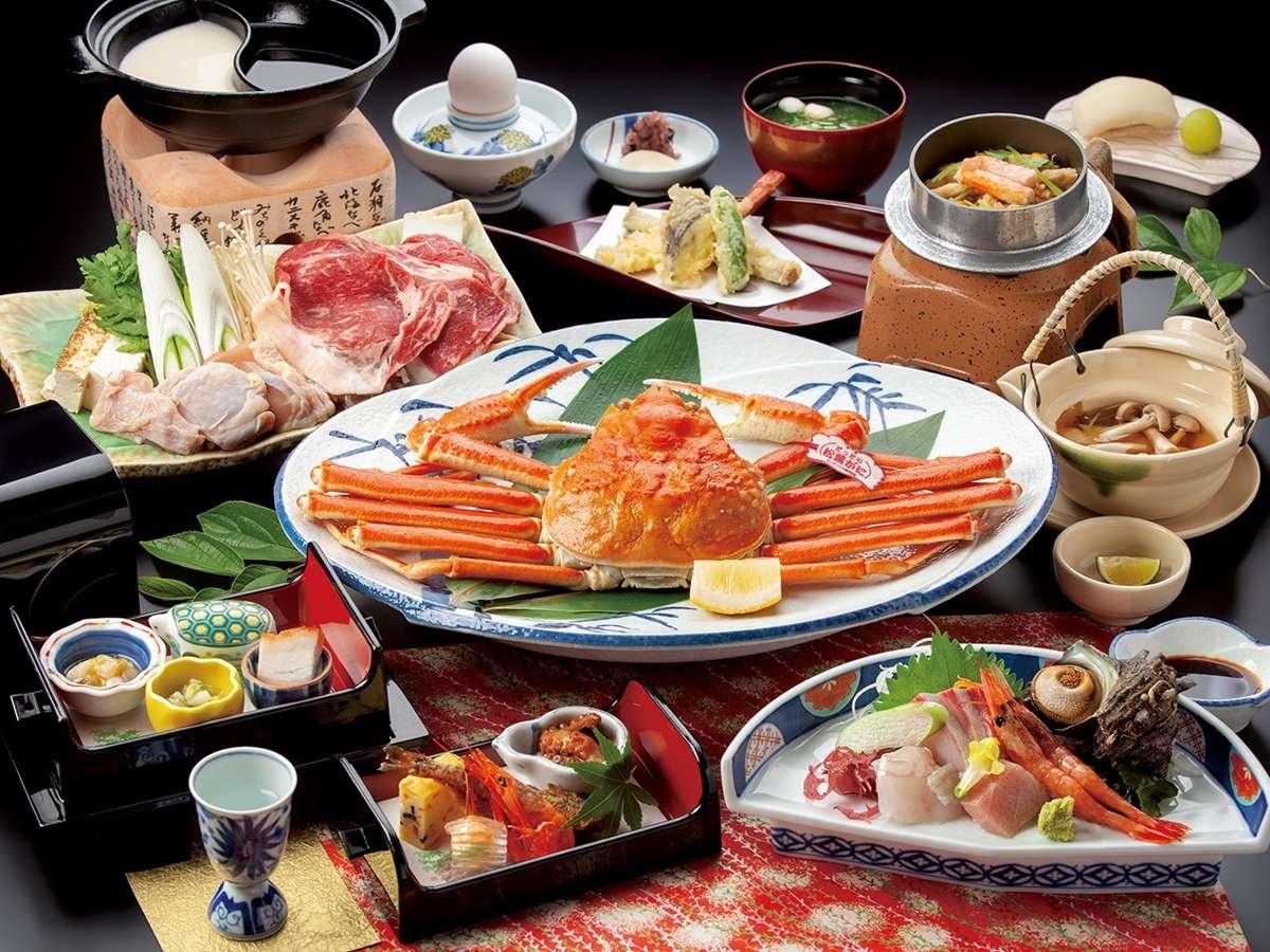 【冬便り:グレードアップ】地元で獲れた蟹の証!タグ付松葉ガニ姿1枚つき!