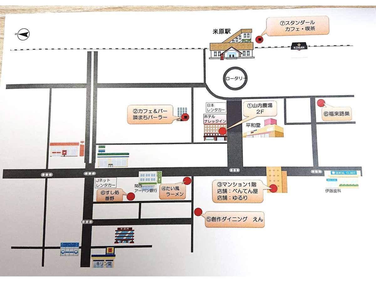 ホテル近隣の飲食店、コインランドリーを地図にしております。