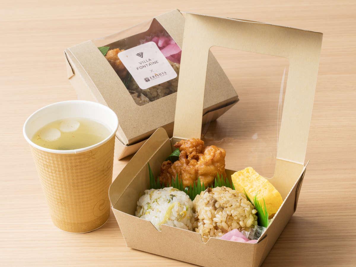 【朝食BOX】鶏めし