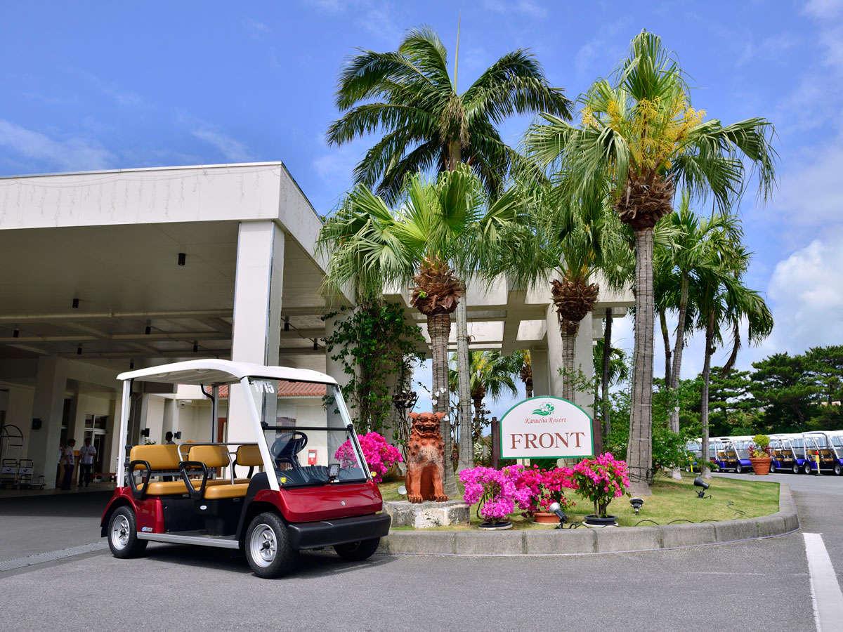 【レンタルカート】約80万坪の広さを持つリゾート内の移動には、楽しく便利に移動できるカートが大人気!