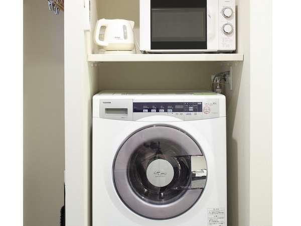 洗濯乾燥機、電子レンジ付きのお部屋もあります