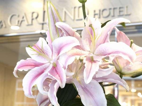 フロントロビーにはいつも生花を活けております。特にユリのお花が多いです♪