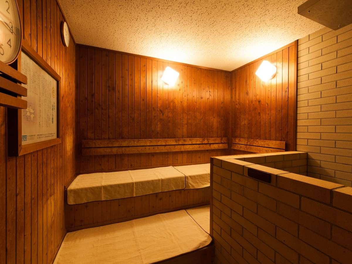 ■女性大浴場 サウナ(温度96℃/定員人数4名) 深夜1:00~5:00休止